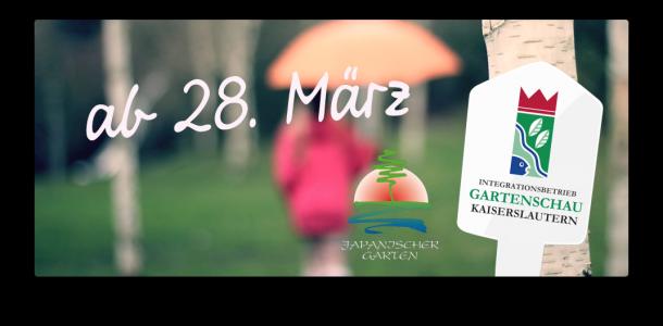 Kampagnen-Spot | Werbespot| Gartenschau Kaiserslautern | Japanischer Garten | SWKcard | | Edgar Gerhards